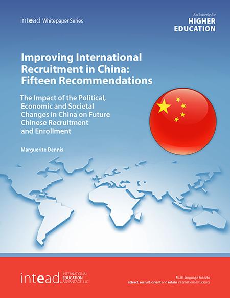 china-recruiting-higher-ed-apr2013.jpg